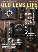 OLD LENS LIFE 2018-2019